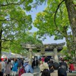 【福岡】祝新元号「令和」!太宰府の坂本八幡宮の御朱印は?駐車場は?