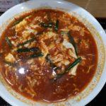 【福岡】辛麺おいしさNO.1!!宮崎で有名な辛麺桝元がついに久留米にオープン