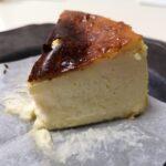【福岡】大行列!!久留米のBOUTONNIERE(ブートニエール)の濃厚チーズケーキをいただく